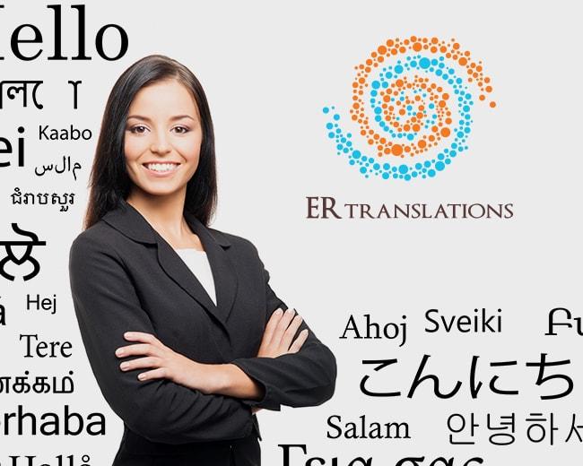er-translations